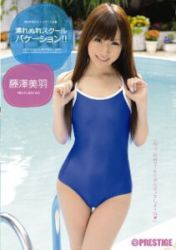 ABS-151 I Ru school vacation without getting wet!