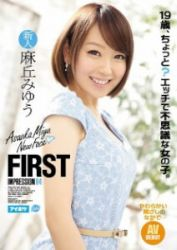 IPZ-720 FIRST IMPRESSION 94 19-year-old, A Little?Mysterious Girl In Etch. Miyu Asaoka