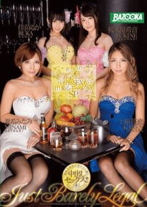 MDB-681 Illegal! ?Cabaret SP Kanae Luke Natsuki Minami Uehara Hanakoi Yuki Sakuragi Sound Pies SEX Can Always