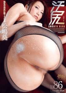 TPPN-063 Aseshiri Matsushima Aoi