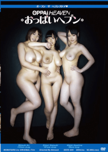 GEEE-005 Tits Haven