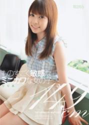 MUM-041 Lillia 149cm Tall Girl Terribly Sensitive Minikawa