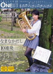 ONEZ-081 It's Brass Band Director Namanaka 10 Barrage Ai Mukai