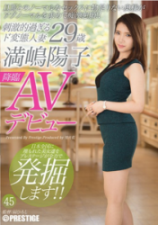 SGA-078 Unsatisfactory Wife To Normal Sex And De Transformation Married Woman
