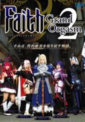 ID-005 Faith / Grand Orgasm 2