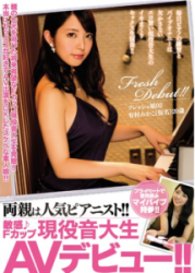 MIFD-003 Parents Is A Popular Pianist! !Sensitive F Cup Active Music College Students AV Debut