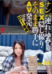 SNTH-014 Nampa Tsurekomi SEX Hidden Camera