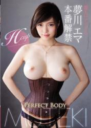 TEK-089 PERFECT BODY Wearing Erotic Idle Yumekawa Emma Production Ban
