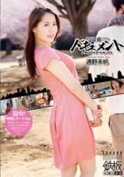 TPPN-151 Full Voyeur Realistic Document Private Dating Sex Tsuno Miho