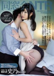 PGD-949 Pies Cheating The Minimum Of Ex-boyfriend Of Alumni NTR ~ Wife Was Voyeur Video