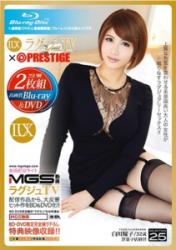 LXVS-025 Raguju TV × PRESTIGE SELECTION 25