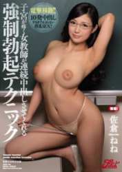 JUFD-748 A Female Teacher With A Throbbing Pussy Is Forcing Me To Keep Up My Erection For Multiple Rounds Of Creampie Sex Nene Sakura