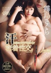 TPPN-157 Tight Fitting Sexual Intercourse Which Sweat Is Entangled And The Body Gets Together