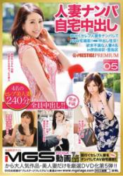 AFS-024 Housewife Nampa Home Vaginal Cum Shot × PRESTIGE PREMIUM Frustrated Wife 4 People In Setagaya Ku