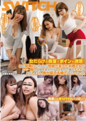 SW-493 Busty Is Tempted In A Warden Room Full Of Women!When I Went To Visit My Mother