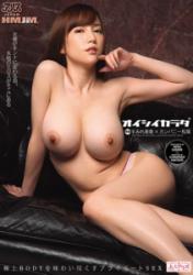 DVAJ-261 Tasty Bodies Sumire Mika & Company Matsuo