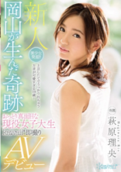 KAWD-832 Excavation Of A Beautiful Girl! It Is