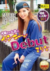 SUPA-227 Yankee Who Came To Tokyo From Osaka Was Debut Mariana