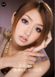 IPZ-026 SEX Kiss And A Thick Miku Hasegawa