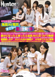 HUNTA-357 Sister Friends Of Female College Students Gather In Estate For The First Time