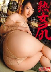 SERO-381 Lily Niseikiri Lily Nikaidou Yuri