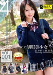 SABA-335 Unclean Uniform Beautiful Girl Targeted After School VOL.001