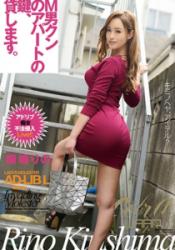 ECB-107 I Will Lend You The Key To The Apartment For M Man Kun. Riri Kirishima