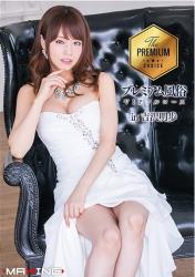 MXGS-1007 Premium Customs VIP Full Course In Aki Yoshizawa