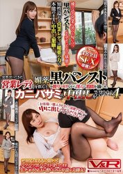 VRTM-310 When Suddenly The Sales Lady Who Came Suddenly Drank The Aphrodisiac