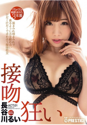 ABP-681 Kissing Crazy Chouchochōcho Saliva Covered 3 Actual ACT.01 Omar