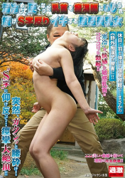 NHDTB-089 Sensitive Woman With Sensitive Character That Continues To Be Messed