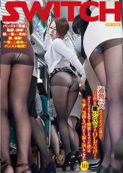 SW-532 The Commuter Bus Is Full Of Gyu-kyu And Is Full Of OL Of Black Pantyhose In Front Of You