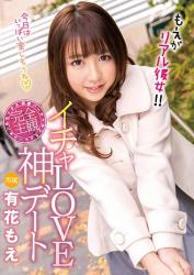 XVSR-322 Icha LOVE God Date Is A Real Girlfriend! ! Flowering
