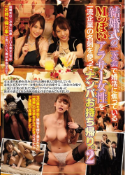 CLUB-449 Morning Arasa Women Who Are Impatient In Marriage At The Wedding Party Second Party