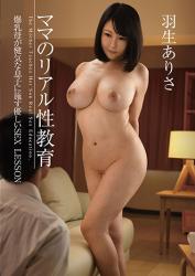 GVG-619 Mama's Realism Education Hanyu Arisa