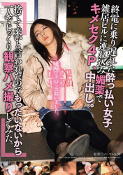 DDK-170 Drunk Girls Who Missed The Last Train, Brought To A Clogging Building And Aphrodisiac Kimesaek