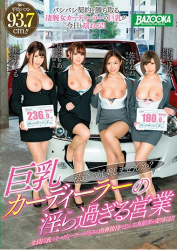 MDB-882 Why Do Not We Take A Test Ride Big Boob Car Dealer's Overworking Sales