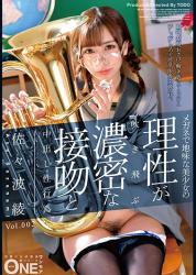 ONEZ-129 Dense Kiss And Cum Shot Sex Acts Surely Aya Susanami Vol