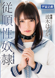 MDTM-348 Submissive Slave ~ Fair School Girl Student Haruka Haruka
