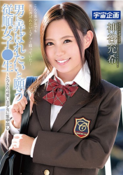 MDTM-349 Obedient Girls Who Wish To Be Fiddled With A Man