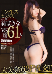 ABP-726 Endless Sex ACT.09 Series First Lesbian