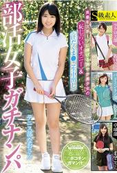 SABA-399 Shukugaku Women's Gachinnampa Dedicated To Young Sports Shy Mischievous Masturbation