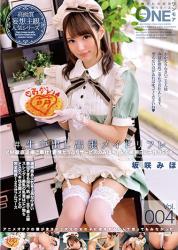 ONEZ-142 Live Cream Piece Made Reflex Vol.004 Masahi Sakasaki