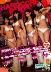 SDEN-032 Genuine Real Inside Casually God In A Club In Shibuya Oshika Hardcore Party