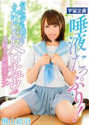 MDTM-415 Plenty Of Saliva!Uniform Girl Pretty Girl Kiriyama Kuro Featuring Richly Dense Bellows To Smell