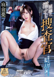 PRTD-019 Insultor Wetted By Humiliation - Bullish Elite Forcedly Forced Incontinence - Asakura