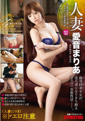 ABP-794 Married Wife Ayane Married Erotic Married Delusive Activity 4 Situations WIFE