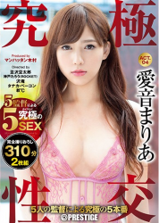 ABP-782 Ultimate Intercourse Ultimate 5 Production ACT.04