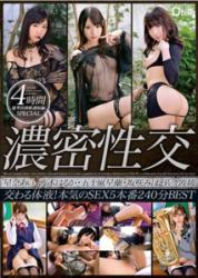 ONEZ-165 Dense Intercourse Bodily Fluid!Serious SEX 5 Production 240 Min BEST SANA AI
