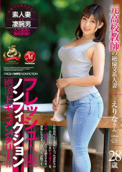 JUY-662 Fresh Married Wife Nonfiction Cum Documentary Former